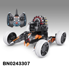 Remote control Shooting Four Wheel Chariot RC Fighting Robot Toys